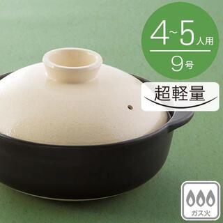 ニトリ(ニトリ)のニトリ 土鍋(鍋/フライパン)