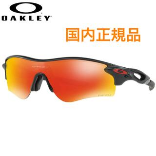 Oakley - OAKLEY OO9206 4238 RADARLOCK PATH Asia