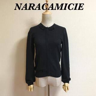 ナラカミーチェ(NARACAMICIE)のNARACAMICIE ビジューニットカーディガン(カーディガン)
