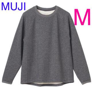 ムジルシリョウヒン(MUJI (無印良品))の新品 無印良品 ストレッチ裏毛プルオーバー レディース M   チャコールグレー(トレーナー/スウェット)