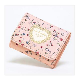 レメルヴェイユーズラデュレ(Les Merveilleuses LADUREE)のGLOW 2020年12月号 付録 LADURÉE  ラデュレ三つ折りミニ財布(財布)