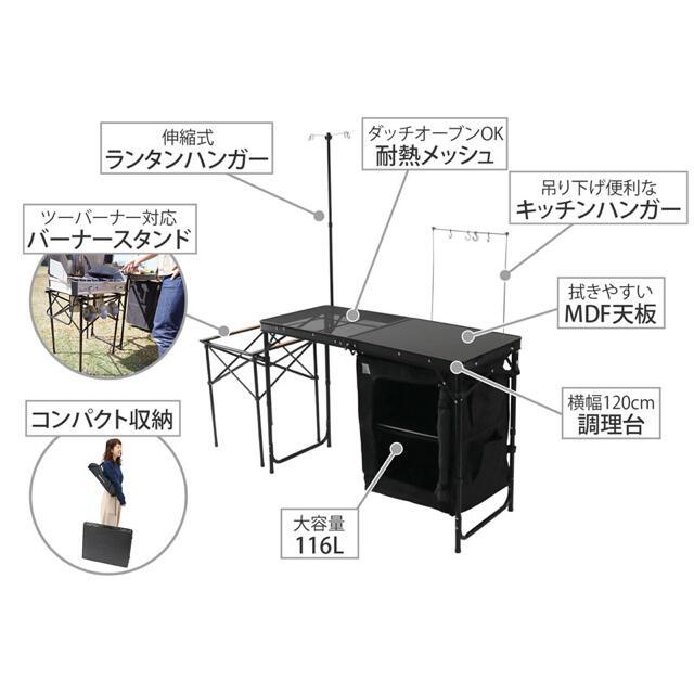 DOPPELGANGER(ドッペルギャンガー)のDOD クッキングキング スポーツ/アウトドアのアウトドア(テーブル/チェア)の商品写真