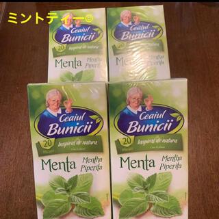 【お買い得】ミントティー4箱(茶)