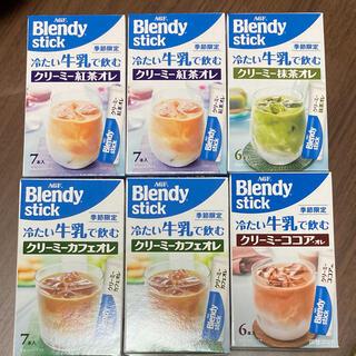 ブレンディスティック カフェオレなど6箱(コーヒー)