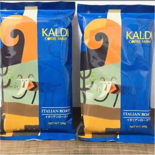 KALDI - カルディ イタリアンロースト 2袋