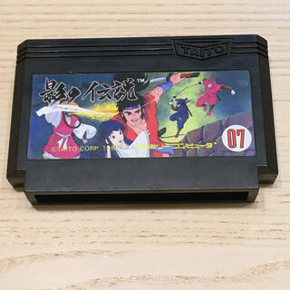タイトー(TAITO)の送料無料 ファミコンソフト 影の伝説 fcカセット(家庭用ゲームソフト)