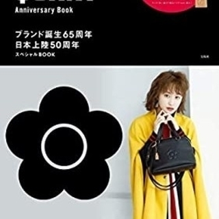 MARY QUANT - MARY QUANT Anniversary Book