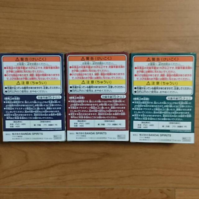 鬼滅の刃 フィギュア Qposket   3体セット   petit   エンタメ/ホビーのフィギュア(アニメ/ゲーム)の商品写真