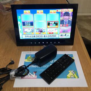 ソフトバンク(Softbank)の防水ポータブルテレビ ソフトバンク フォトビジョン hw202 改造済 全画面(テレビ)