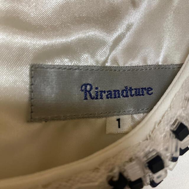 Rirandture(リランドチュール)の春〜夏にぴったり!Rirandtureワンピース レディースのワンピース(ひざ丈ワンピース)の商品写真