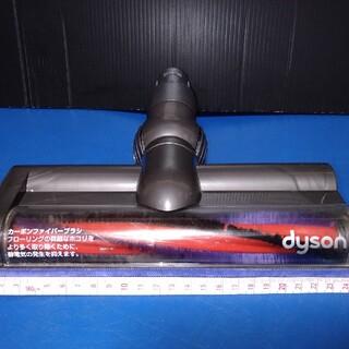 Dyson - 横幅25cm dysonDC61.62.V6.SV07.08用モーターヘッド①