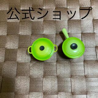 ルクルーゼ(LE CREUSET)の【公式ショップ代理店  非売品】ル・クルーゼ マグネット グリーン 2個(鍋/フライパン)
