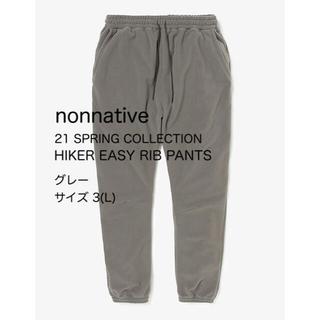 nonnative - 【新品】nonnative HIKER EASY RIB PANTS サイズ3