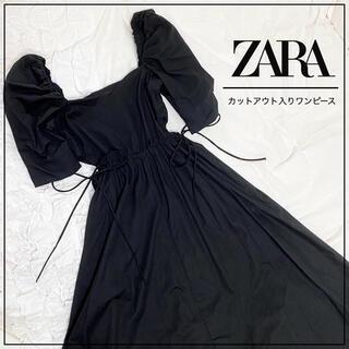 ZARA - ZARA完売レア✴︎カットアウト入りワンピース