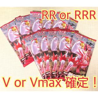 ポケモン - ポケモンカード RRorRRR確定 15パック 一撃マスター