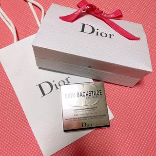 Dior - 【未開封】ディオール バックステージ アイパレット 001