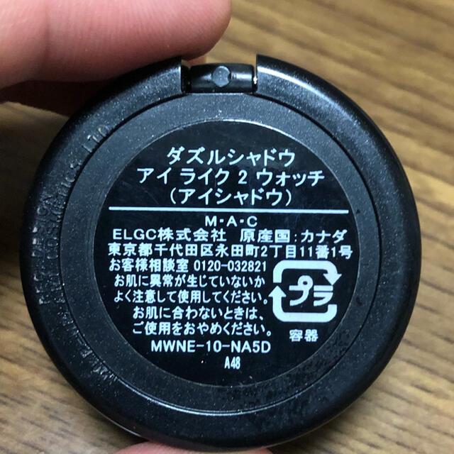 MAC(マック)のダズルシャドウ アイライク2ウォッチ コスメ/美容のベースメイク/化粧品(アイシャドウ)の商品写真