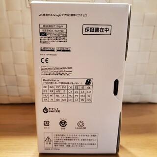 SHARP - [新品] AQUOS sense 4 liteスマートフォン本体SIMフリー