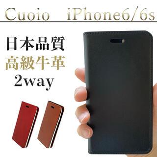 iPhone6s 手帳型ケース iPhone6 本革 Cuoio  日本製(スマートフォン本体)