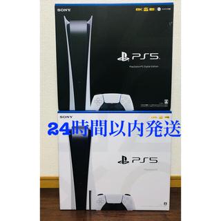 PS5 本体 ディスクドライブ搭載モデル&ディスクレス デジタルエディション版