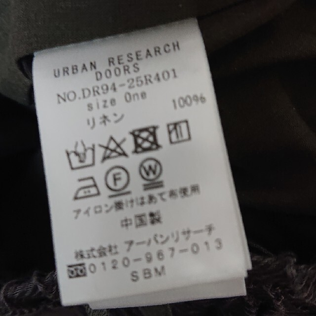 DOORS / URBAN RESEARCH(ドアーズ)のURBAN RESEARCH DOORS リネンマキシスカート レディースのスカート(ロングスカート)の商品写真