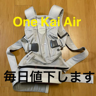 BABYBJORN - ベビービョルン  抱っこ紐 One Kai Air メッシュ  シルバー