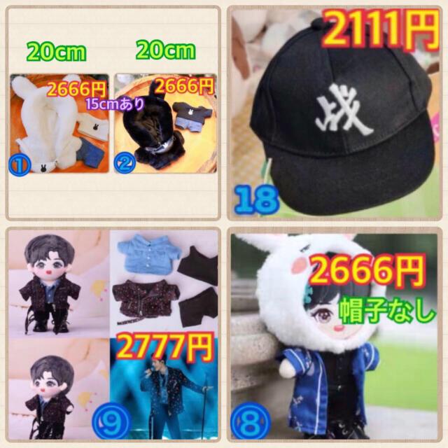【ご購入をお願いいたします⭐︎】みやくり様専用ページです エンタメ/ホビーのおもちゃ/ぬいぐるみ(ぬいぐるみ)の商品写真