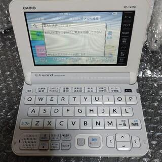 CASIO - 電子辞書 XD-Y4700