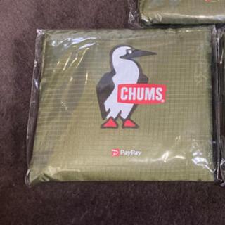 CHUMS - 未使用 CHUMS チャムス エコバッグ 2袋 バラ売り可能