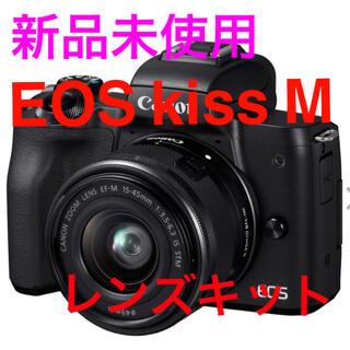 Canon - 【新品未使用】★Canon EOS kiss M ブラック レンズキット★