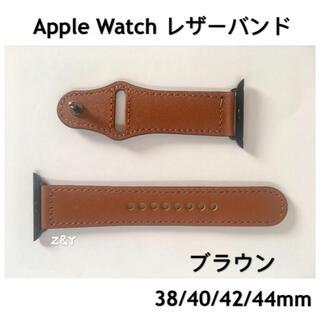 ブラウン☆アップルウォッチバンド 高級レザーベルト 本革 Apple Watch