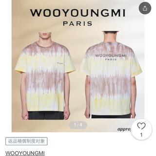 ウーヨンミ(WOO YOUNG MI)の新品 WOOYOUNGMI ロゴ タイダイイエロー Tシャツ(Tシャツ/カットソー(半袖/袖なし))