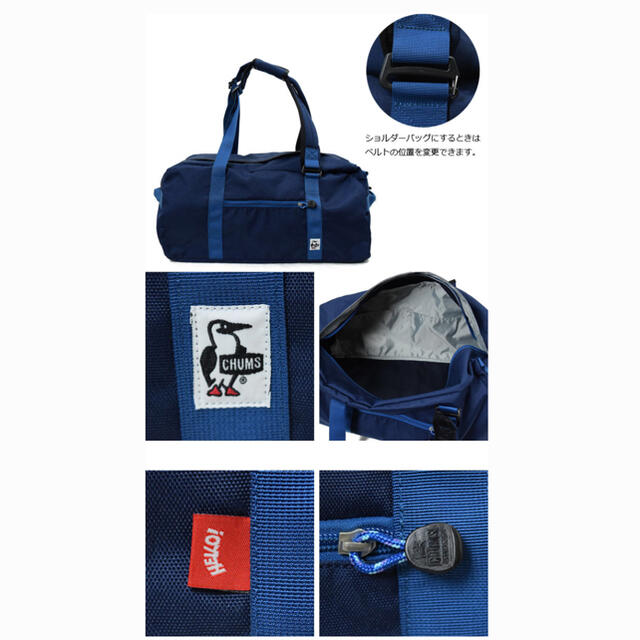 CHUMS(チャムス)のチャムス ボストンバッグ エコチャムス2WAY リュック 40L  レディースのバッグ(リュック/バックパック)の商品写真