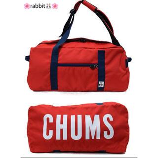CHUMS - チャムス ボストンバッグ エコチャムス2WAY リュック 40L