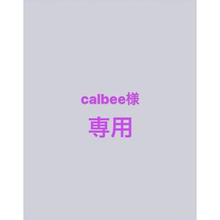 任天堂 - ウルフリンク amiibo アミーボ ゼルダの伝説 大人気 新品未開封 送料無料