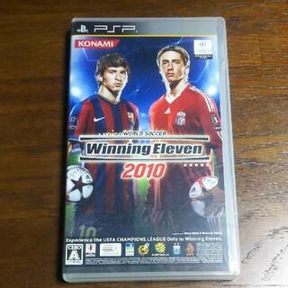 ワールドサッカー ウイニングイレブン 2010 PSP(携帯用ゲームソフト)