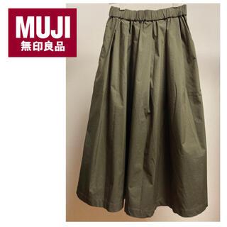 MUJI (無印良品) - 無印良品 Muji スカート ✨美品