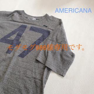 AMERICANA - アメリカーナ ビックシルエット ナンバリングTシャツ グレー ゆったり 47