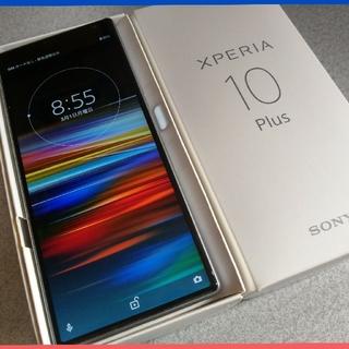 エクスペリア(Xperia)のXperia 10 Plus 64GB 6GB Android10 DSDS対応(スマートフォン本体)