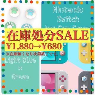 人気 スイッチ Switch Nintendo ジョイコン JoyCon カバー(その他)