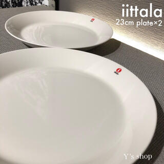 イッタラ(iittala)の新品未使用 イッタラ ティーマ プレート 23cm (食器)