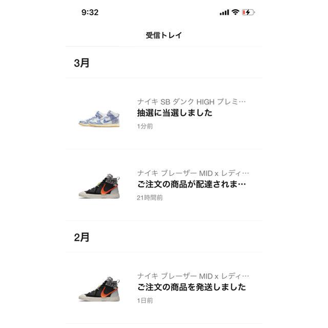 NIKE(ナイキ)のCARPET COMPANY NIKE SB DUNK HIGH ロイヤルパルス メンズの靴/シューズ(スニーカー)の商品写真