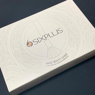 【新品・未使用】SIXPLUS 貴族のゴールド メイクブラシ 11本セット