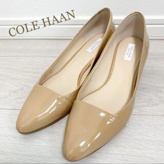 Cole Haan - 新品同様!コールハーン 24.0 ベージュ エナメル パンプス