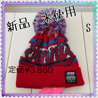 ジェニィ(JENNI)の【新品】JENNI ジェニィ ポンポン赤色ニット帽(帽子)