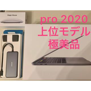 Mac (Apple) - Apple MacBook Pro 2020 16GB 1TB M1 i5 上位