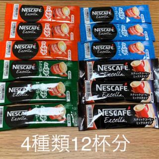 Nestle - スティックコーヒー 12杯分