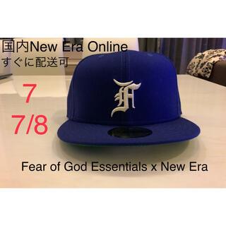 FEAR OF GOD - Fear of God x New Era 青(7 7/8)
