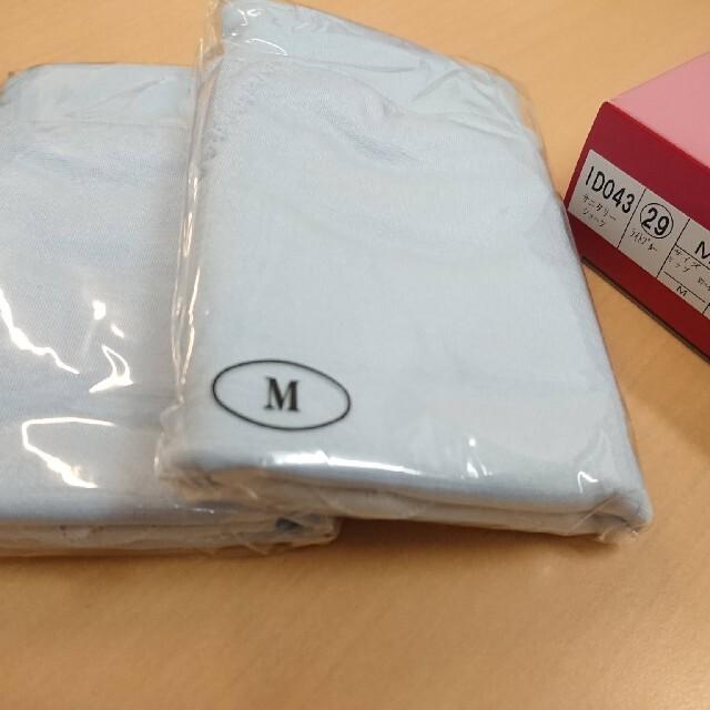 シャルレ(シャルレ)の「PINE3様」シャルレ 箱入りサニタリーショーツ2枚組 Mサイズ レディースの下着/アンダーウェア(ショーツ)の商品写真