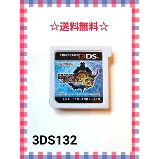 ニンテンドー3DS(ニンテンドー3DS)のモンスターハンター3G(携帯用ゲームソフト)